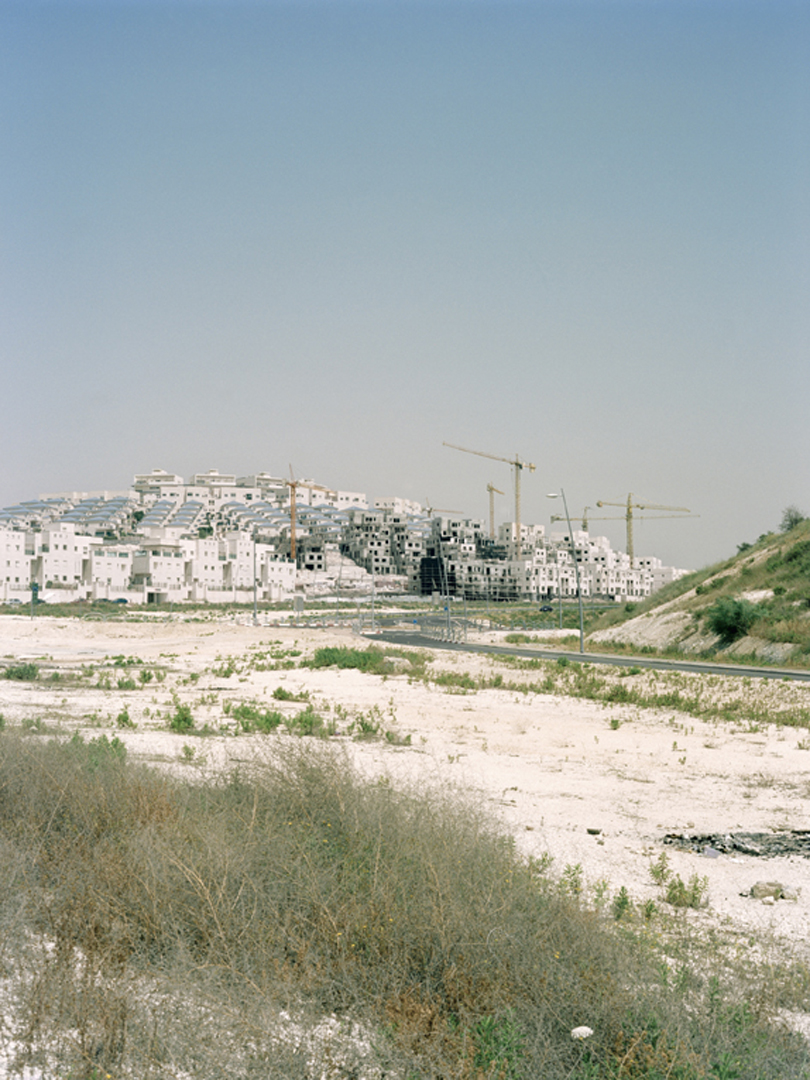 Modiin : Common and Uncommon Places in Israel