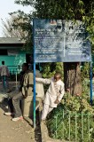 Addis in Motion: Street Photography from Ethiopia : Scene at the zoo in Addis Ababa.